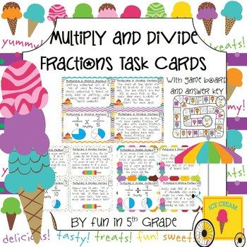 Multiplying and dividing fractions can be fun with these 32 ICE CREAM THEMED math task cards based on the common core standards as review or test prep for multiplying & dividing fractions!   Covers topics such as: *word problems *multiply fraction by fraction *multiply mixed number by fraction *multiply whole number by fraction *dividing fraction by fraction *dividing mixed number by fraction *dividing whole number by a fraction *even a few multi-step problems!