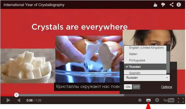 Crystallography is that branch of science that is concerned with the investigation of the arrangement of atoms in matter. It is from the bas...