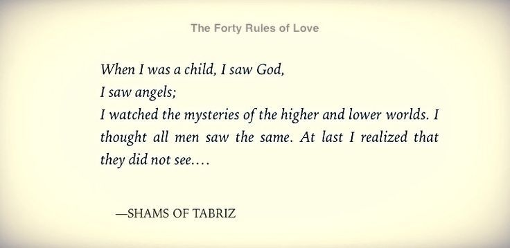 rumi 40 rules of love pdf
