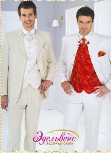 Где купить свадебный костюм в москве