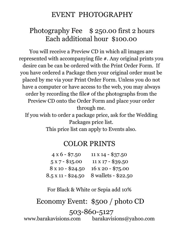 Wedding Rates Photography: :: Photography: The Business