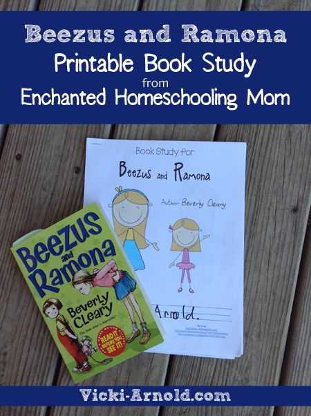 Beezus and Ramona Printable Book Study from Enchanted Homeschooling Mom Review