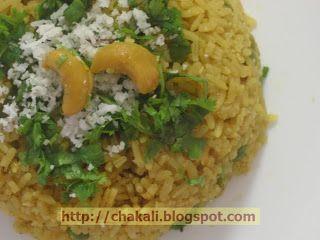 masale bhat, marathi masala bhat, maharashtrian masala rice, spice rice…