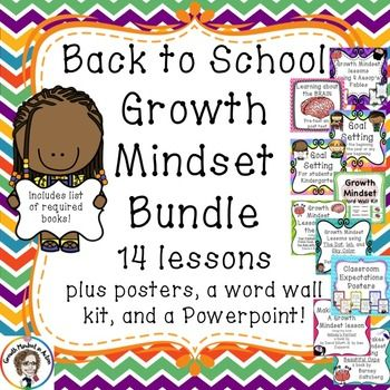 This Beginning of the School Year Growth Mindset bundle has everything you need to get your year started off right. Included are 14 Growth Mindset lessons to begin your year. I teach weekly Growth Mindset lessons to students in Kindergarten through 5th grade, so each lesson has multiple worksheets appropriate for students at different levels.