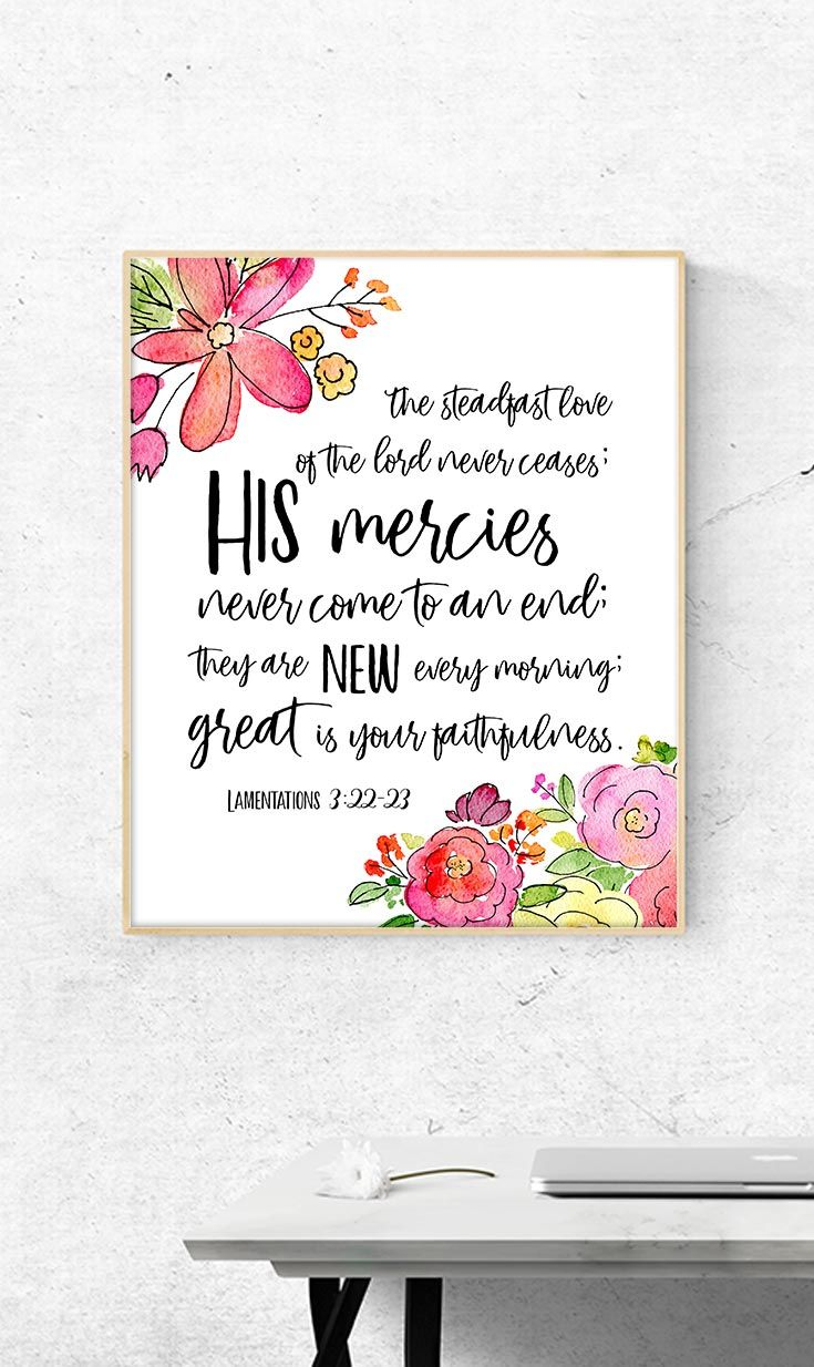 Watercolor Hymn Print Great is Thy Faithfulness floral quote print