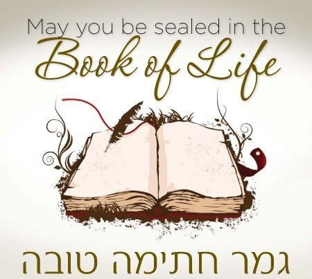 """gamar chatima tovah"" lit: may you be sealed for the good. we say it between Rosh Hashana & Yom Kippur, as a farewell meaning, ""may you be sealed in the Book Of Life for a good year"""