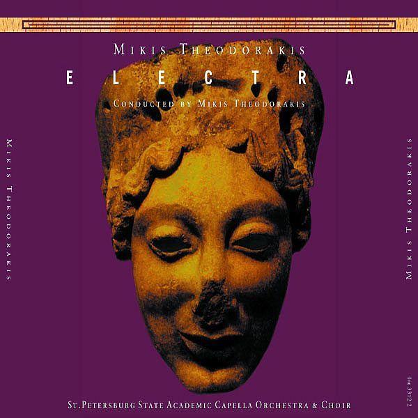 Mikis Theodorakis - Electra
