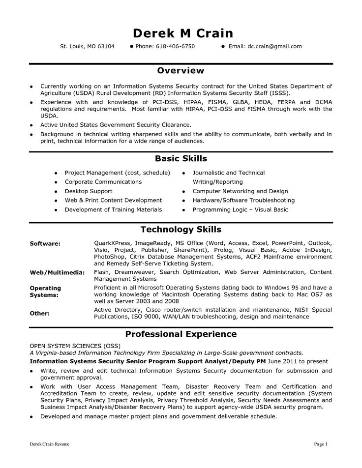 technical support engineer job description sample resume systems analyst banquet porter resumebadak content