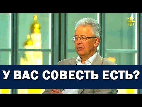 Валентин Катасонов: у вас совесть есть? 29.06.2017