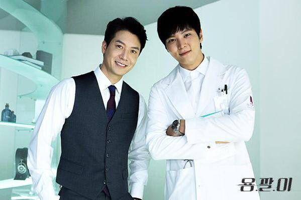 Yong Pal - Joo Won, Jo Hyun Jae