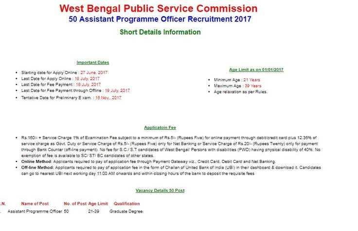 West Bengal Public Service Commission. 50 Assistant Programme officer Recruitment 2017. for more detail http://www.onlinesarkarinaukri.in/jobs/west-bengal-public-service-commission-50-apo-online-form/