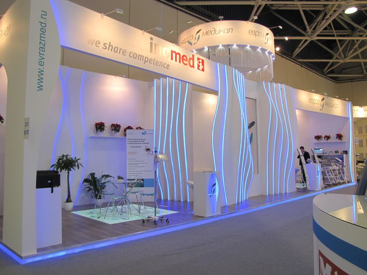 Exhibition Stand Medical : The rd international exhibition of health care medical