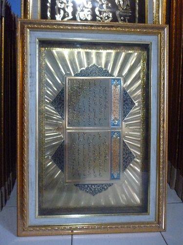 Jual Kaligrafi Al Fatihah dan Alif Lam Mim Alumunium Foil Kaligrafi dengan bentuk awal pembukaan Al Qur'an yang indah. Bertuliskan surat Al Fatihah dan sebagian awalan surat Al Baqarah yang bagus untuk hiasan dekorasi interior rumah Anda.  Keterangan :  Nama : Kaligrafi Al Fatihah alumunium foil  Kode : KK 15  Bahan : Alumunium  Ukuran : 70 x 50 cm  Frame : Fiber  Harga : Rp. 450.000,-