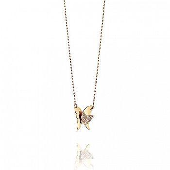 www.presentjakt.se: Ett halsband med två fjärilar i 18k guld. En av fjärilarna är prydd i diamanter. Designat av Efva Attling.