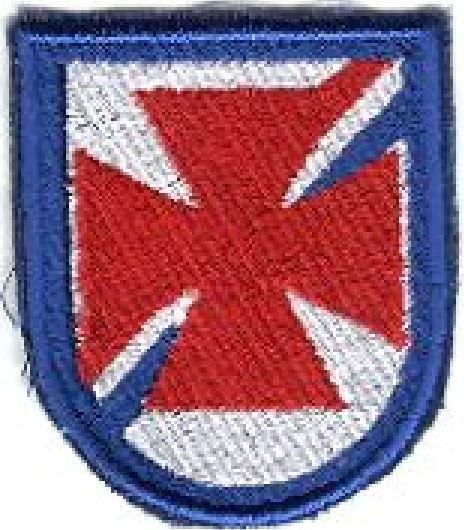 US ARMY SOUTH