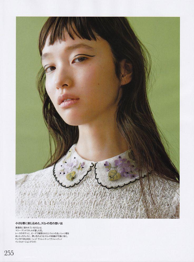 Yuka Mannami for ELLE JAPAN MAR. 2016 'Red Valentino' Ph: Masami Naruo