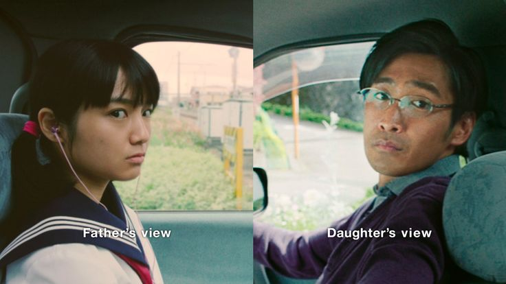 Toyota Japan Tells the Same Story Twice in This Really Lovely Father's Day Ad