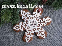 Новогодние пряники, новогоднее печенье, рождественские пряники, рождественское печенье Снежинка