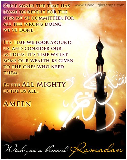 Ramadan Mubarak Ramadan Greetings Wishes Wallpaper SMS Quotes | Best Mobile Phones http://newbestmobilephones.blogspot.com/2013/07/ramadan-mubarak-ramadan-greetings.html#.Uedyn6w8nTI