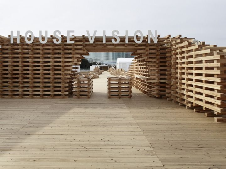 House Vision Exhibition by Kenya Hara, Tokyo exhibit design