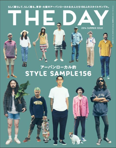 THE DAY Summer issue!! | THE DAY