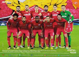 sport photo retro: Spartak Moscow 2017-18