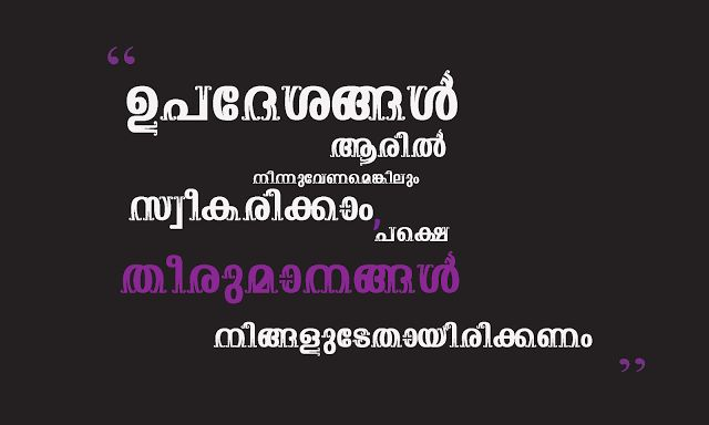 Go to kwikk for more malayalam quotes images