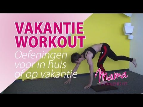 Vakantie workout, Oefeningen - YouTube
