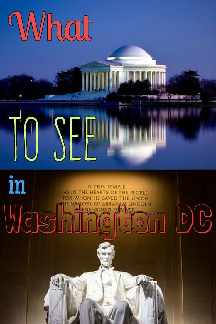 How to organize a trip to Washington DC and save. Hotel, car, parking included. Roadtrip