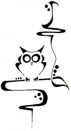 Simple Owl Tattoo | owl tattoo items - Get best rated owl tattoo that you will love