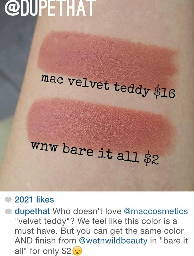 Mac Velvet Teddy dupe is Wet N Wild Bare It All