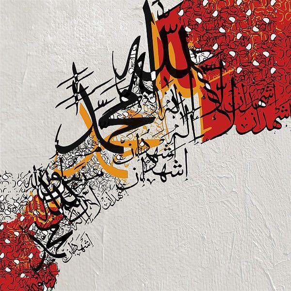DesertRose,;,اشهد ان لا اله الا الله و اشهد ان محمد رسول الله ,;,New Calligraphy by Corporate Art Task Force
