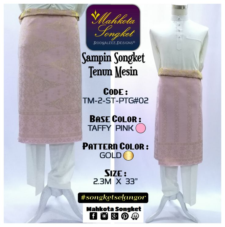 #songket Selangor #malaysia #wedding #traditional  For more info, purchase it via Facebook or Whatsapp me +60143383847. =)