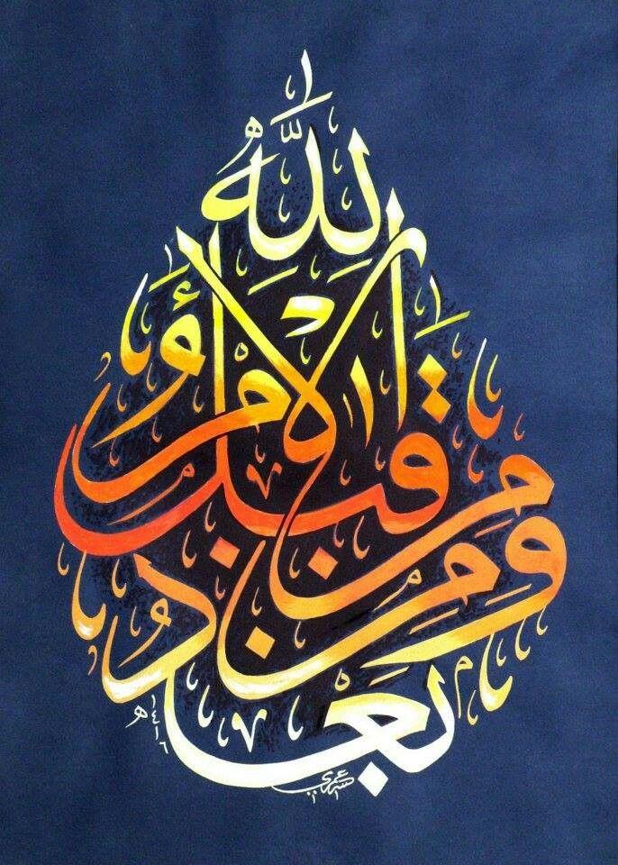 Quran Majeed With Urdu Translation