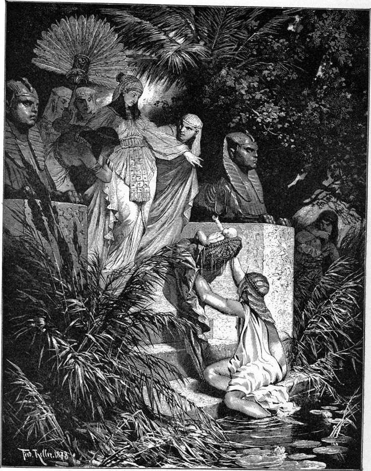 Charles Foster, The Story of the Bible, Pharaoh's daughter finding the infant Moses, 1897