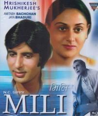 Mili Blu-ray - 2015 - Hindi- Cast: Amitabh Bachchan, Jaya Bhaduri, Ashok Kumar, Usha Kiran, Shubha Khote, Suresh Chatwal, Asrani, Aruna Irani, Parikshat Sahni - Director: Hrishikesh Mukherjee