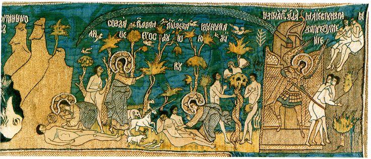 Фрагмент Создание Адама и Евы и их изгнание. Пелена Святая Живоначальная Троица с деяниями (1592-1593), Матрена Годунова, ГММК