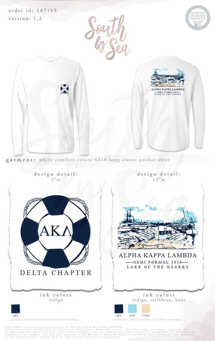 T shirt design jackson ms - 17 Best Images About Shirts On Pinterest Fraternity Formal Hunting Themes And Beach Design