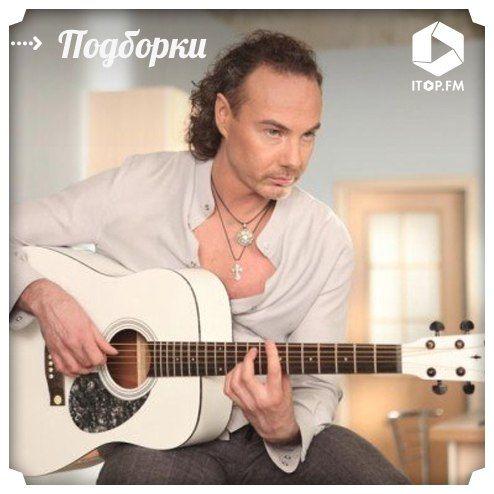 Джанго сочиняет теплые, солнечные песни. Иногда в них случаются дожди и расставания, это неизбежно. Музыкант же как лакмус - меняет мелодии, заставляя гитару петь под то или иное настроение, реагируя на перемены в душе.   Слушать: http://itop.fm/genres/3-rok/4632-dzhango/