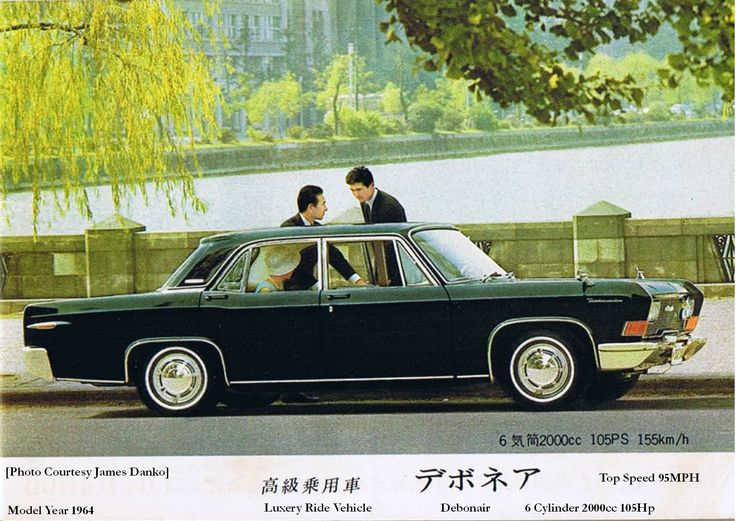 classic japanese cars | Japan Classic Car Gallery: Mitsubishi Debonair
