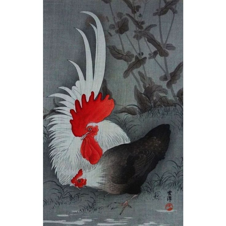 Japanese Woodblock Print Rooster And Hen After Koson Signed