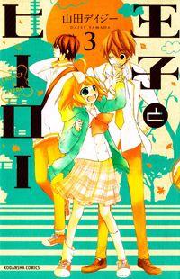 Ouji to Hero : Yamada Daisy {tbr BKC}