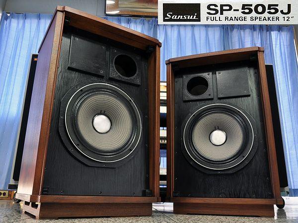 SANSUI SP-505J  (JBL D123)