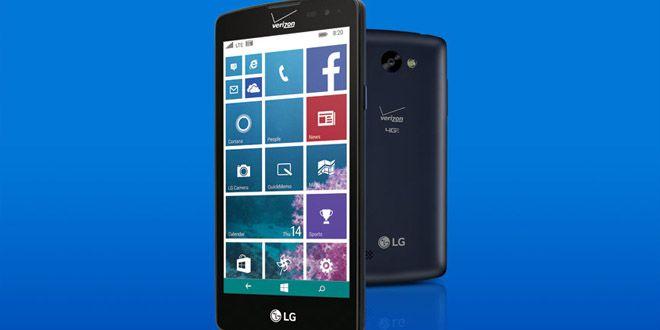 LG Lancet nuevo teléfono Windows Phone tres años después http://j.mp/1PZtEN5 |  #Gadgets, #LGLancet, #WindowsPhone, #WindowsPhone81