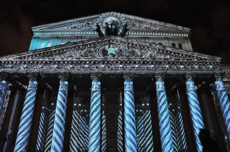 Bolshoy theater during festivsl of lights in Moscow