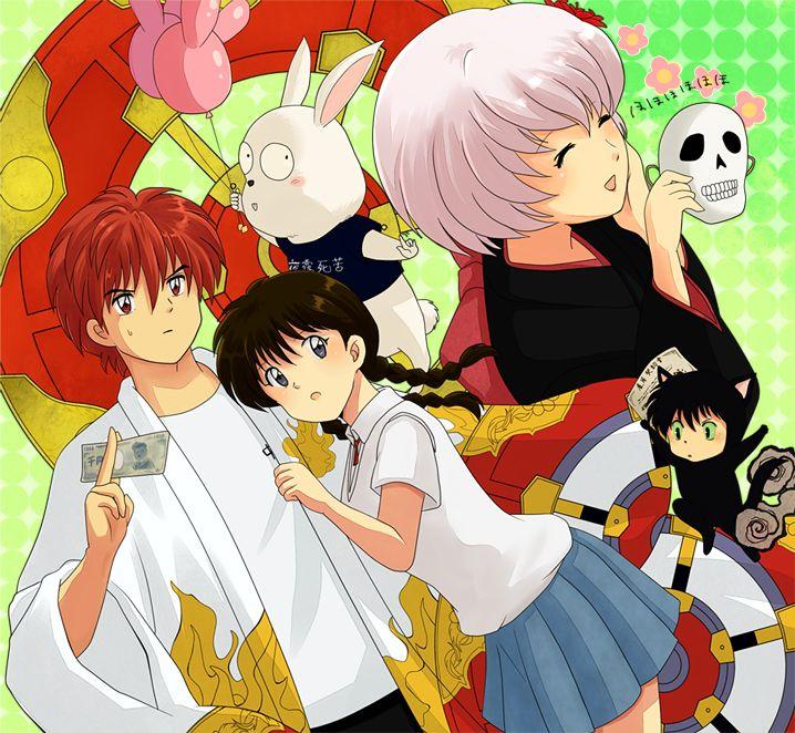 Rokumon (Kyoukai no Rinne) - Zerochan Anime Image Board