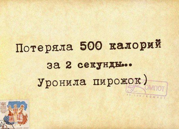 Прикольные фразочки в картинках :) 28 штук » RadioNetPlus.ru развлекательный портал