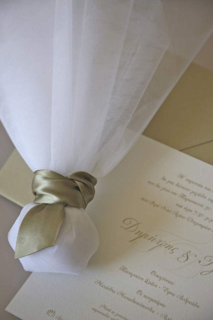 Gallery | Προσκλητήρια γάμου – Μπομπονιέρες γάμου | Wishanddesire