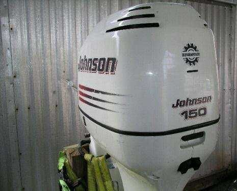 Boat Motors For Sale - Used & New