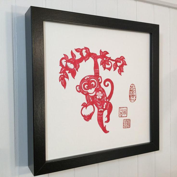 illustration réalisée à la plume et à l'encre rouge - singe chinois 2016 de la boutique atelierartb sur Etsy